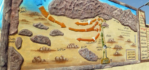 Ghazwa e Uhad (Battle of Uhad) as shown at site by display prepared by local school