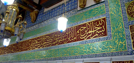 Interior of Masjid e Nabwi, Madina Munawara