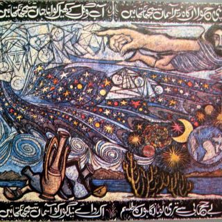 Sadequain's Painting of Kalam Iqbal from Baal e Jibreel