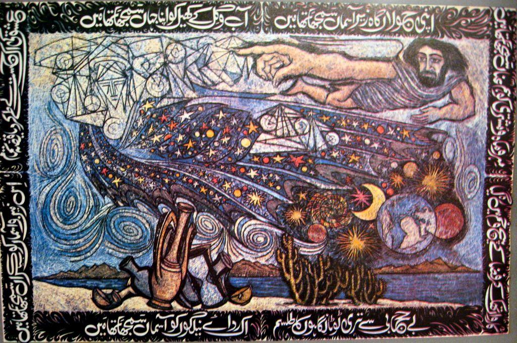 Sadequain's Painting of Kalam Iqbal from Baal e Jibreel
