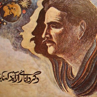 Saroor-e-Rafta Sadequain Painting of Iqbal