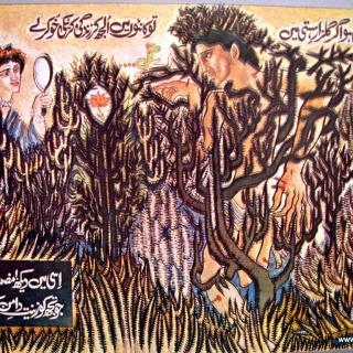 Tamana Abro ki Ho Agar Iqbal Verse Sadequain