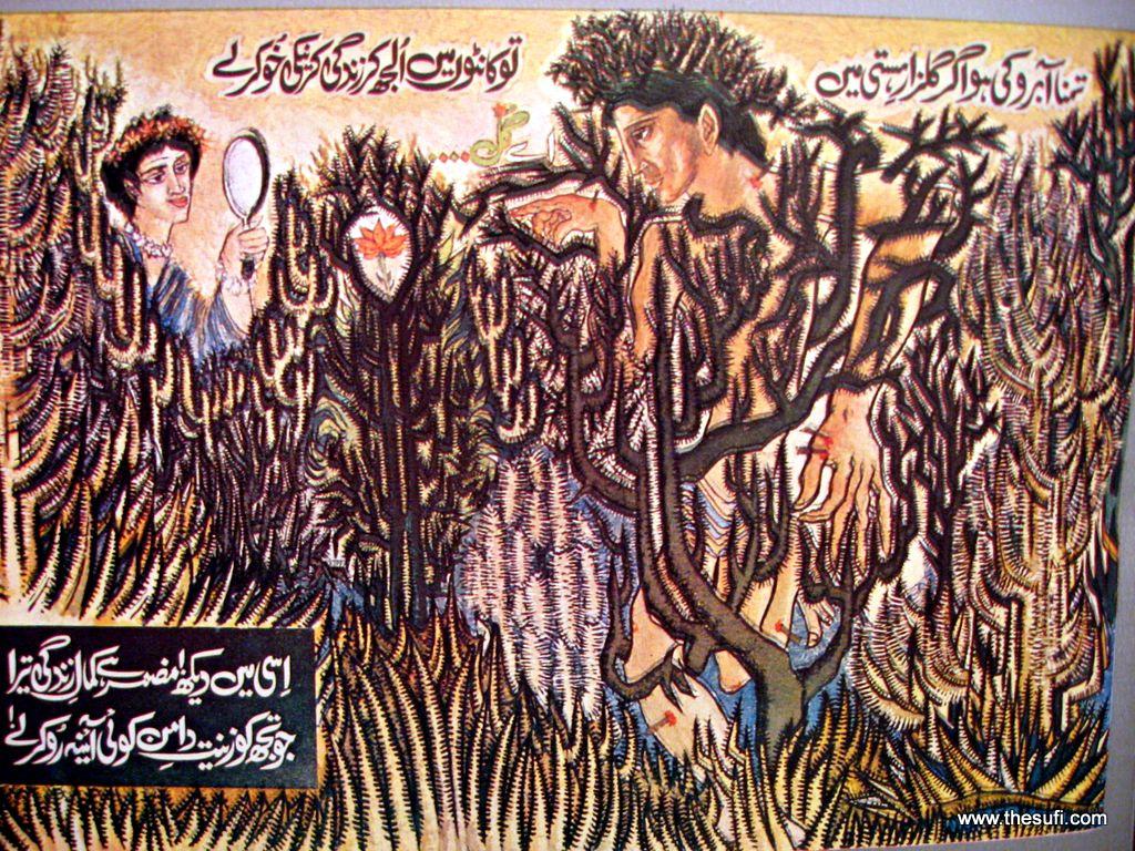Tamana Abro ki Ho Agar Iqbal Verse Sadequain-002