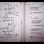Tere Ishq Nachaya Full Text with English Translation