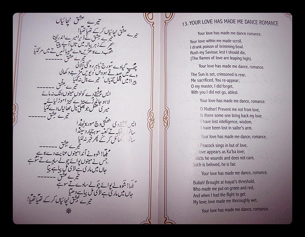 Greatest Poems Of Bulleh Shah Punjabi With English Translation
