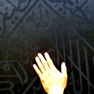 Pilgrim Hand on Kaaba, Makkah