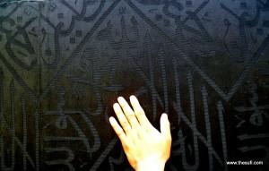 Pilgim's Hand of Kaaba