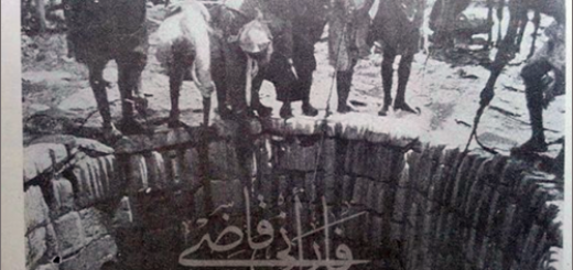 ab-e-zamzam vintage photo