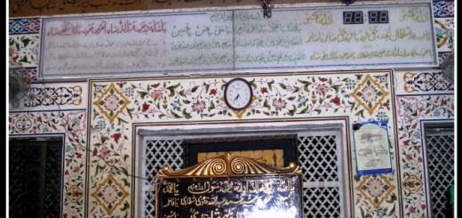 Bulleh Shah Mazaar - Kasur Pakistan