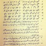 Dialogue between Allama Iqbal and Iblees (Satan) from Javed Nama