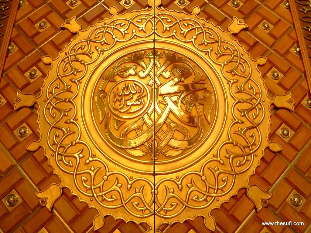 Golden Door of Masjid-e-Nabwi Medinaa