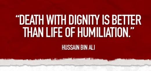 Imam Hussain R.A.