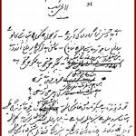 Chand Poem – Handwritten Poem by Allama Iqbal