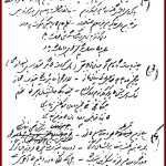 Handwritten Poem by Allama Iqbal