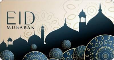 Islamic events 2018