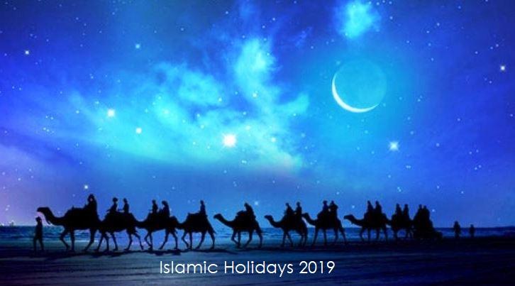 islamic holidays calendar 2019