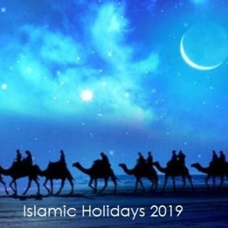 islamic holidays calendar 2019