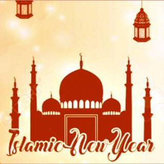 islamic new year 2018