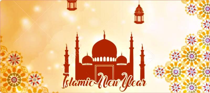 islamic new year 2018
