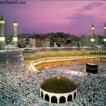 Khana Kaaba Makkah