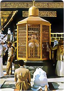 A historic photo of Muqaam e Ibraheem