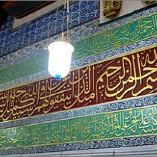 Interior wall of Masjid e Nabwi