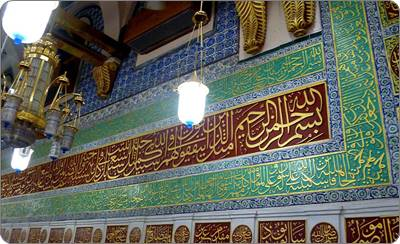 masjid-e-nabwi interior
