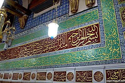 Gul Az Rukhat Amookhta Nazuk Badaneera: Hakim Jami's