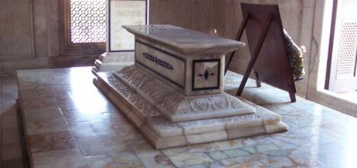 Mazar of Allama Iqbal