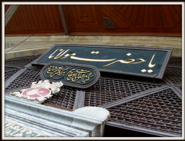 Mevlana Rumi Shrine Entrance