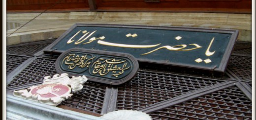 Entrance of Shrine of Mevlana Rumi (Mevlana Museum )