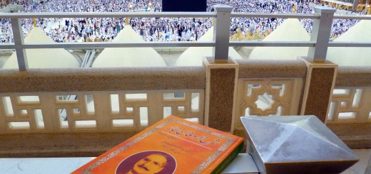 My book companion: Armaghan-e-Hijaz by Dr. Allama Iqbal