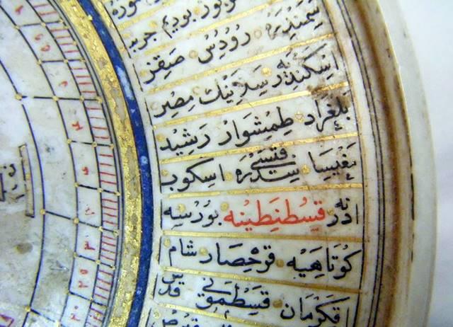 qibla finder antique 1580 circa
