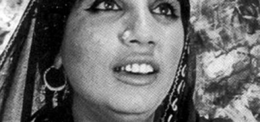 Reshma Folk Singer