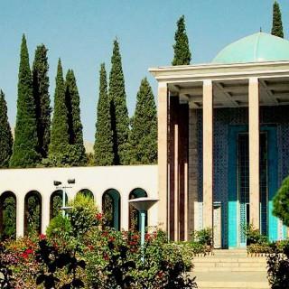 shrine of hazrat saadi shirazi