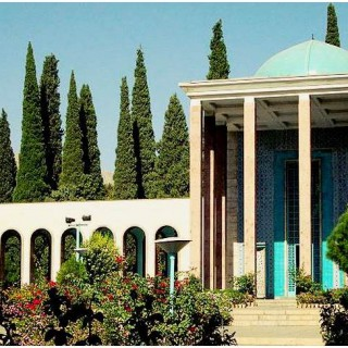 shrine of hazrat saadi shirazi