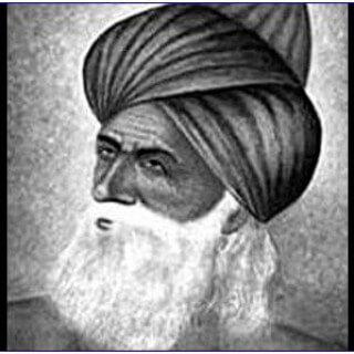 sultan bahu portrait