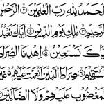 surah-fatiha