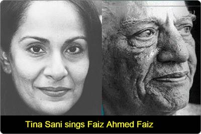 Tina Sani and Faiz Ahmed Ahmed