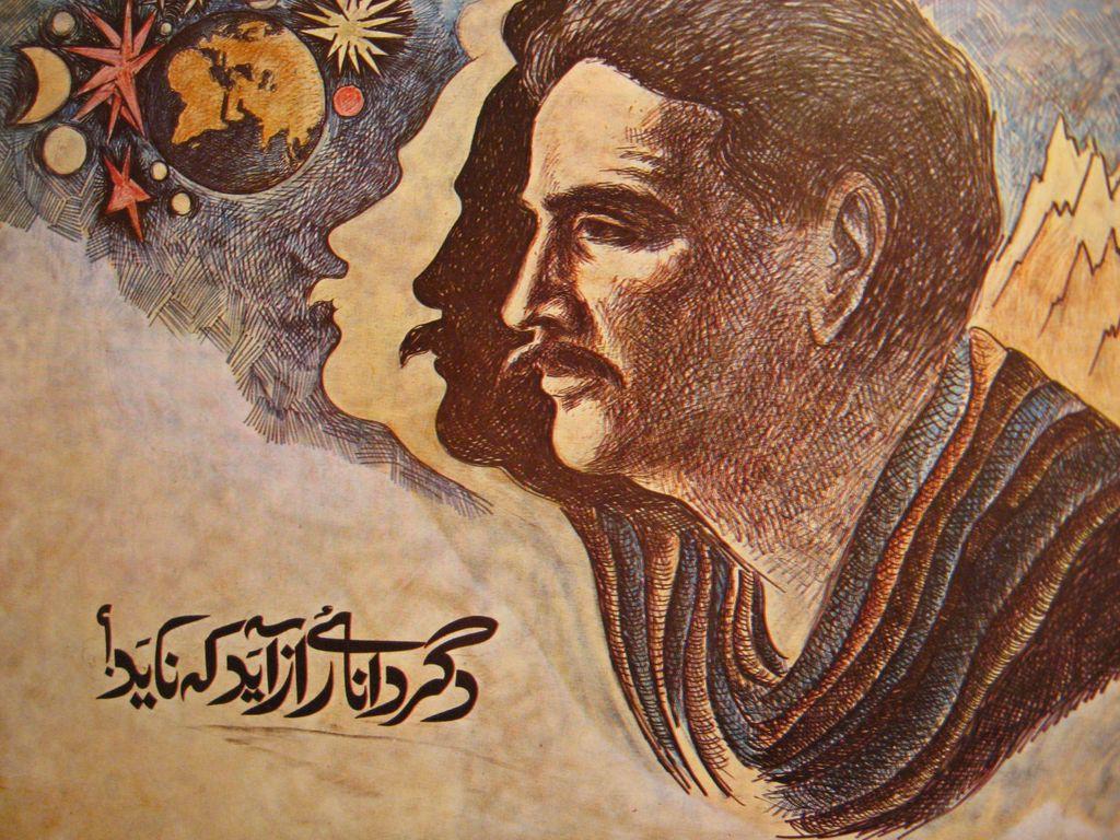Saroor-e-Rafta : Sadequain Painting of Iqbal